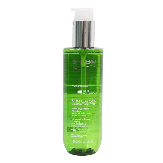 Biotherm Skin Oxygen Oxygenating Lotion 200 ml.