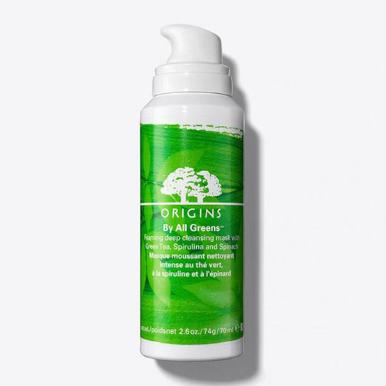 Origins By All Greens Foaming Deep Cleansing Mask With Green Tea,Spirulina And Spinach 70 ml.