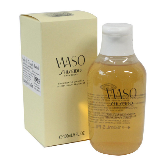 Shiseido Waso Quick Gentle Cleanser 150 ml.