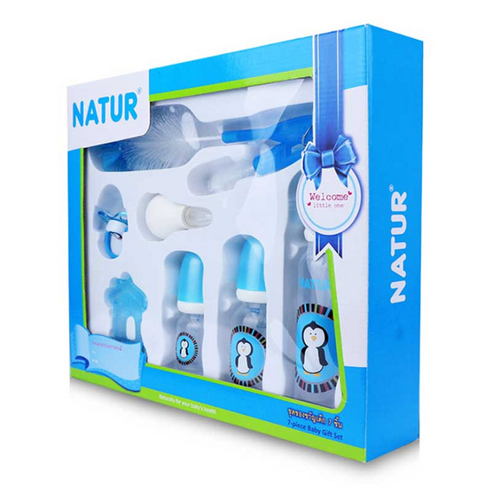 NATUR ชุดของขวัญเด็ก 7 ชิ้น สีฟ้า