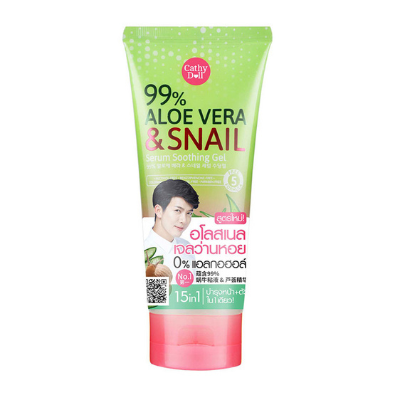Cathy Doll 99% Aloe Vera & Snail Soothing Gel 300 g.