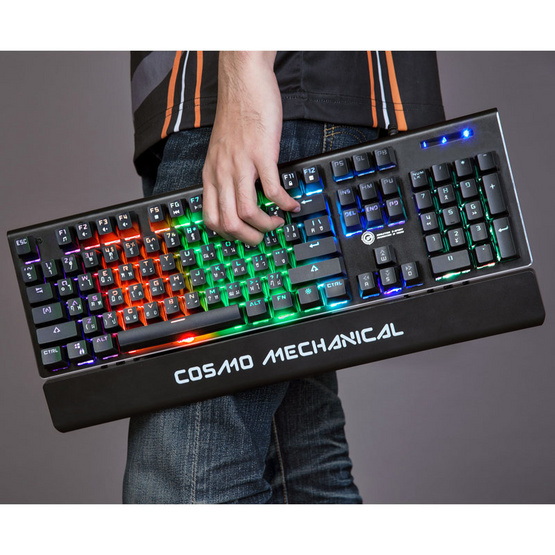 Neolution E-Sport Gaming Keyboard Cosmo