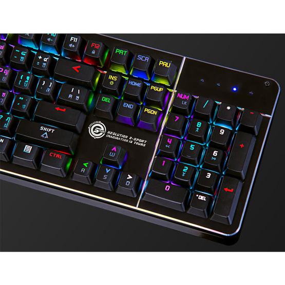 Neolution E-Sport Gaming Keyboard Galaxtic RBB