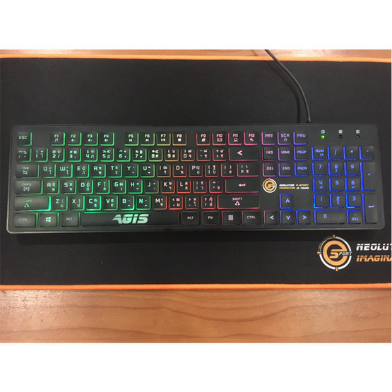 Neolution E-Sport Gaming Keyboard Agis