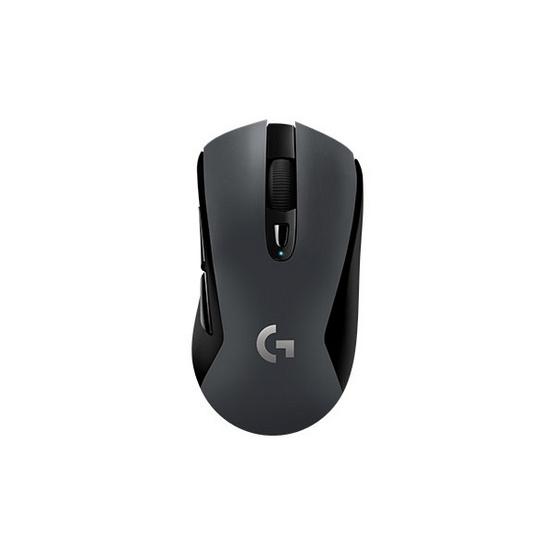Logitech Lightspeed Wireless Gaming Mouse G603