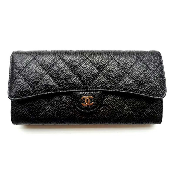 783caa6a50c7 Chanel Sarah Wallet Black Caviar ราคา | Stanford Center for ...