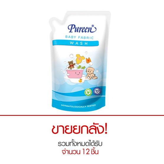 เพียวรีน น้ำยาซักผ้า เนเชอรอลแคร์ 700 ml. refill