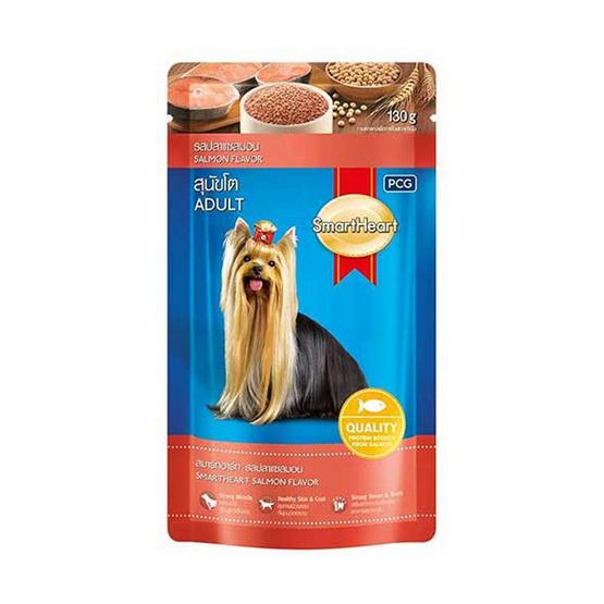 Smart Heart อาหารเปียกสุนัข รสปลาแซลมอน ขนาด 130 ก. แพ็ค 12