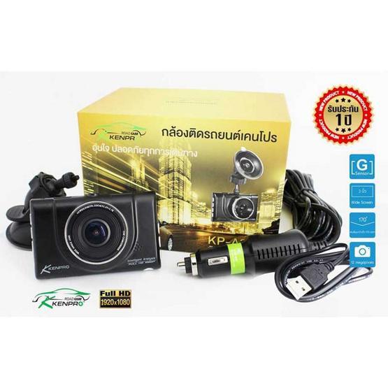 Kenpro กล้องติดรถยนต์ KP-A200
