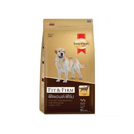 สมาร์ฮาร์ทโกล อาหารสุนัขโต ฟิตแอนเฟิม 3kg