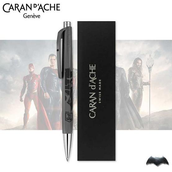 Caran d'Ache ปากกาลูกลื่น 888 อินฟินิท รุ่น Justice League - Batman