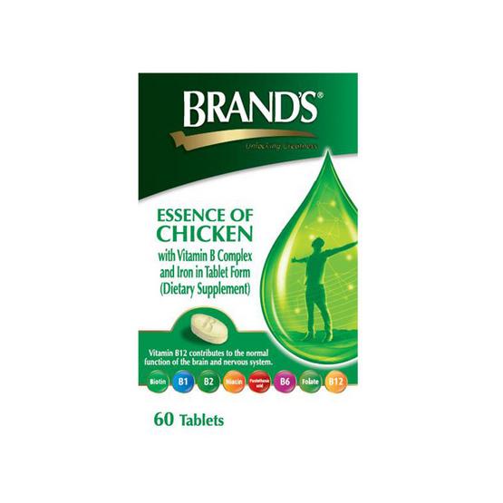แบรนด์ ซุปไก่สกัดผสมวิตามินบีคอมเพล็กซ์และธาตุเหล็ก 60 เม็ด