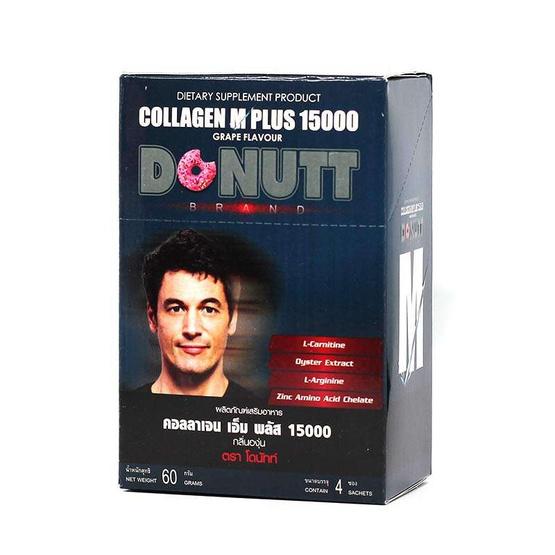 โดนัทท์ คอลลาเจน เอ็ม พลัส 15000 (กลิ่นองุ่น) 15 กรัม แพ็ค 4 ซอง