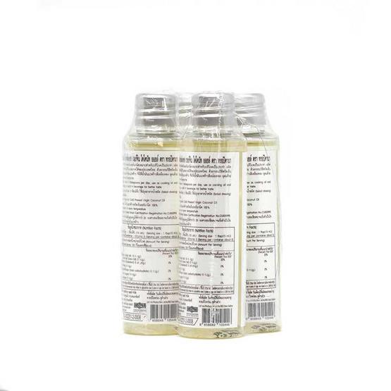 ทรอปิคานา น้ำมันมะพร้าวสกัดเย็นบริสุทธิ์ 50 มล. แพ็ค 4 ขวด