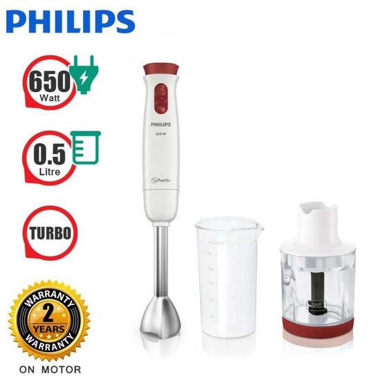 Philips เครื่องปั่นมือถือ HR1623/00