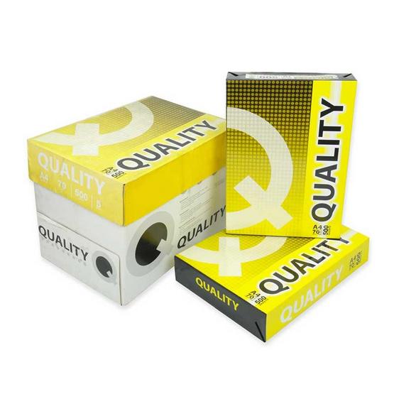 Quality กระดาษถ่ายเอกสาร A4 70แกรม เหลือง (5 รีม/กล่อง)