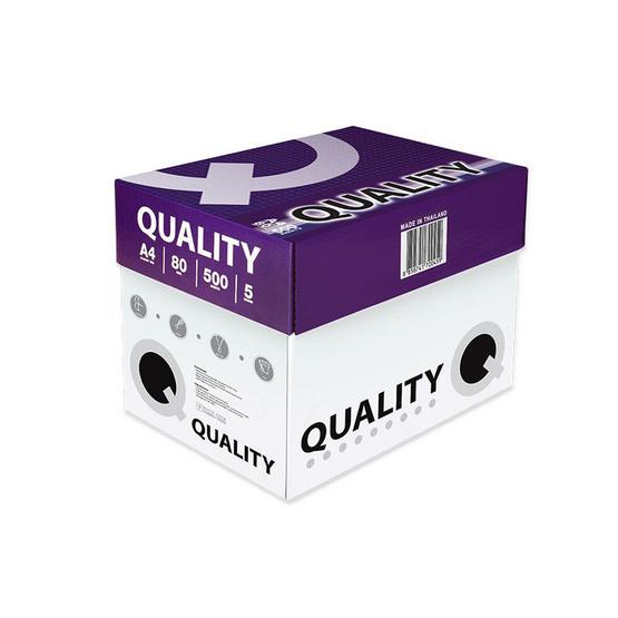 Quality กระดาษถ่ายเอกสาร A4 80แกรม ม่วง (5 รีม/กล่อง)