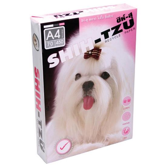 SHIH-TZU กระดาษถ่ายเอกสาร A4 70แกรม ชมพู (5 รีม/แพ็ค)