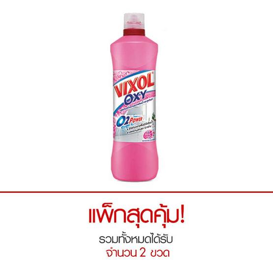 วิกซอล ออกซี่ กลิ่นฟลอรัลเฟรช สีชมพู 700 มล.