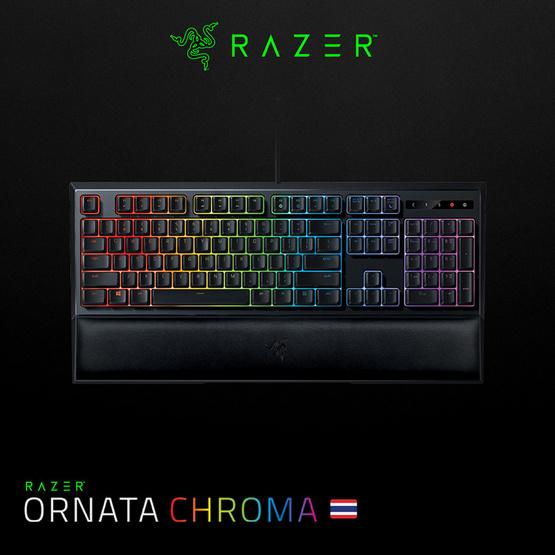 Razer  คีย์บอร์ด Gaming Ornata Chroma [Thai]