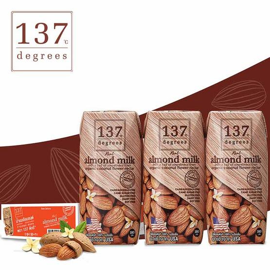 137 ดีกรี นมอัลมอนด์ สูตรดั้งเดิม ขนาด 180 มล. (ขายยกลัง)