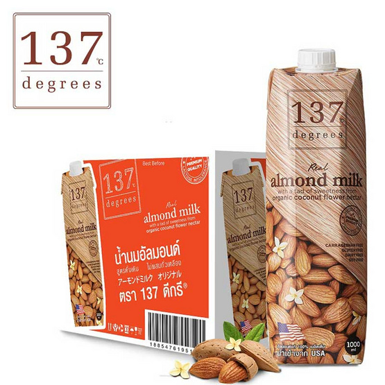 137 ดีกรี นมอัลมอนด์ สูตรดั้งเดิม ขนาด 1000 มล. (ขายยกลัง)