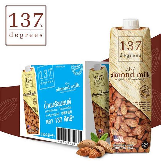 137 ดีกรี นมอัลมอนด์ สูตรอัน-สวีท-เทนด์ ขนาด 1000 มล. (ขายยกลัง)