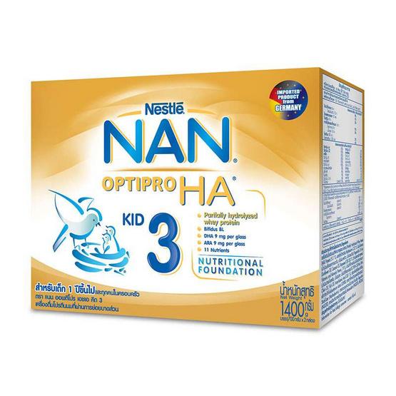 Nan นมผง Optipro HA3 ขนาด 1400 กรัม
