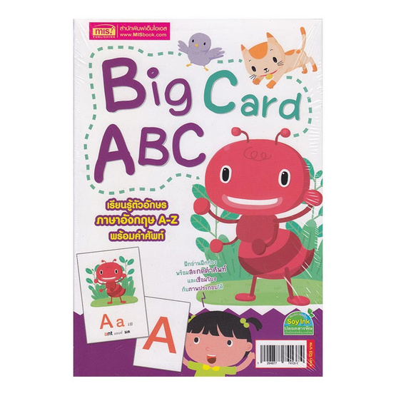 big card abc (ขาตั้ง)