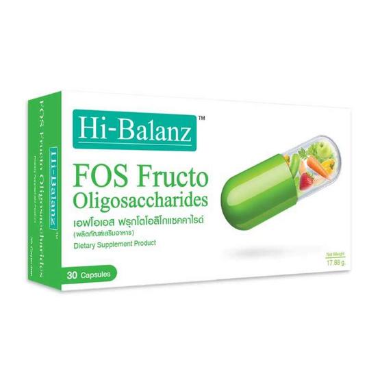 Hi-Balanz FOS Fructo พรีไบโอติกส์ บรรจุ 30 แคปซูล