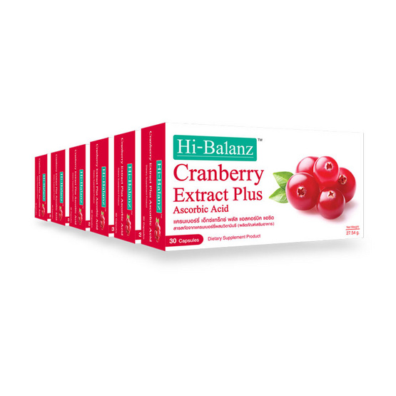 Hi-Balanz Cranberry Extract สารสกัดแครนเบอร์รี่ผสมวิตามินซี ช่วยบำรุงผิว บรรจุ 30 แคปซูล แพ็ค 6
