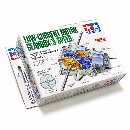 TAMIYA Low-Current Motor GearBox(3 Speed)