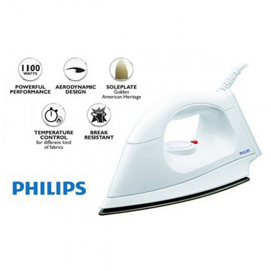 Philips LightCare เตารีดแห้ง รุ่น HI108/01 คละสี