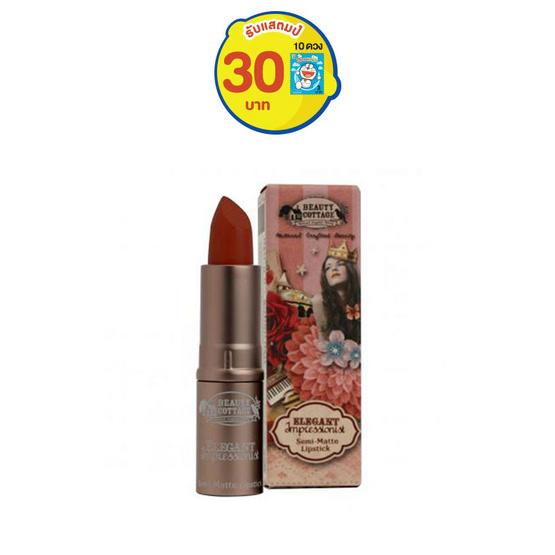 Beauty cottage elegant semi matte lipstick #07
