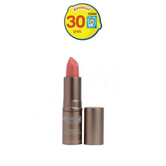 Beauty cottage elegant semi matte lipstick #08