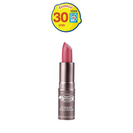 Beauty cottage elegant semi matte lipstick #14 amairo