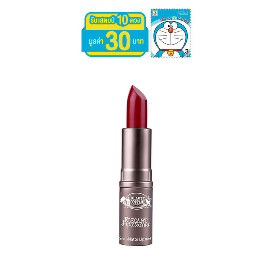 Beauty cottage elegant semi matte lipstick #20