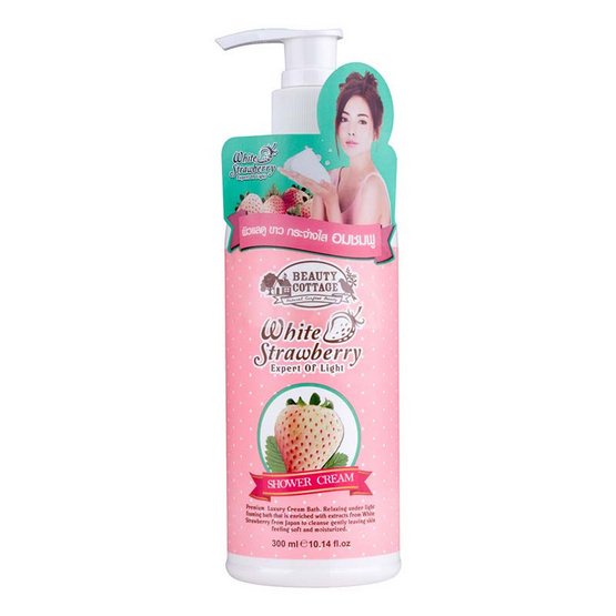 Beauty cottage white strawberry expert of light bath cream 300ml.