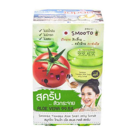 Smooto Tomato Aloe Snail Jelly Scrub 50 g  (บรรจุ 4 ซอง)