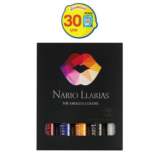 Nario Llarias ลิควิดลิปเนื้อแมท 3 กรัม 5 ชิ้น