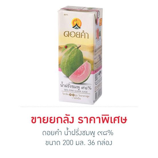 ดอยคำ น้ำฝรั่งชมพู ๙๘% 200 มล. (ยกลัง 36 กล่อง)