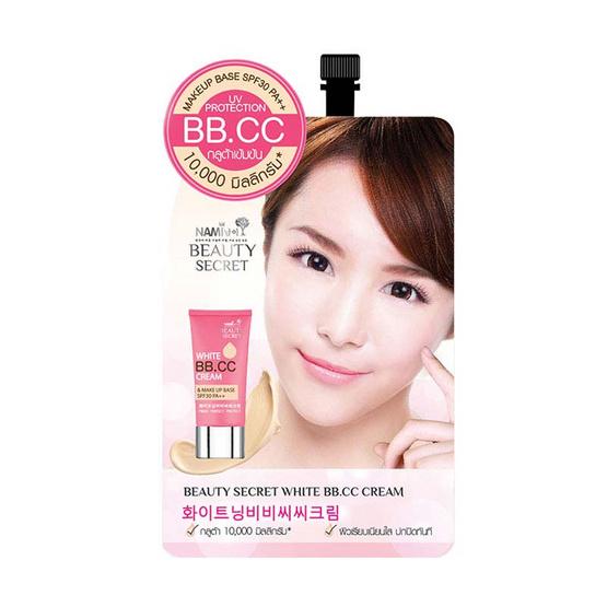 Nami Beauty Secret White BB CC Cream (6x7 กรัม)