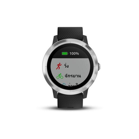 Garmin สมาร์ทวอทช์ รุ่น Vivoactive 3