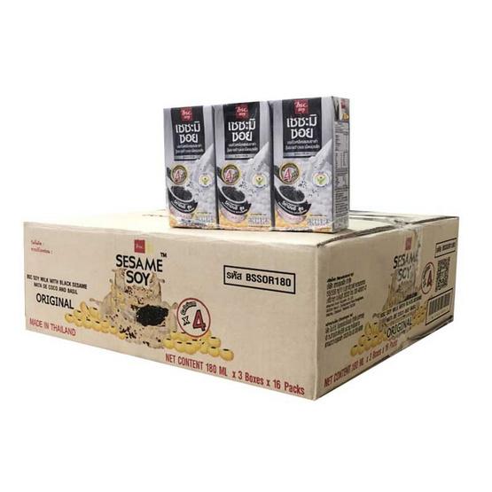 เซซามิซอย นมถั่วเหลืองUHT 180 มิลลิลิตร (ขายยกลัง 48 กล่อง)