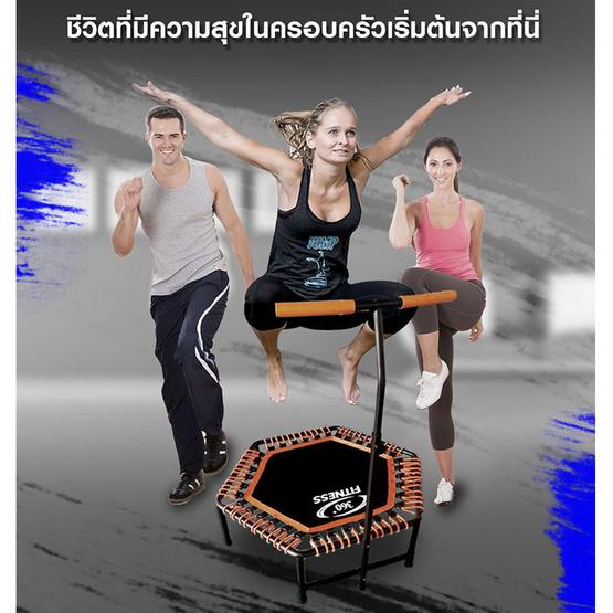 360 Fitness สปริงบอร์ด แทรมโพลีน 6 เหลี่ยม สีส้ม - ดำ