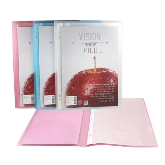 Robin แฟ้มเจาะสอดปก VISION FILE 10 ไส้ A4 คละสี (แพ็ค 6 ชิ้น)