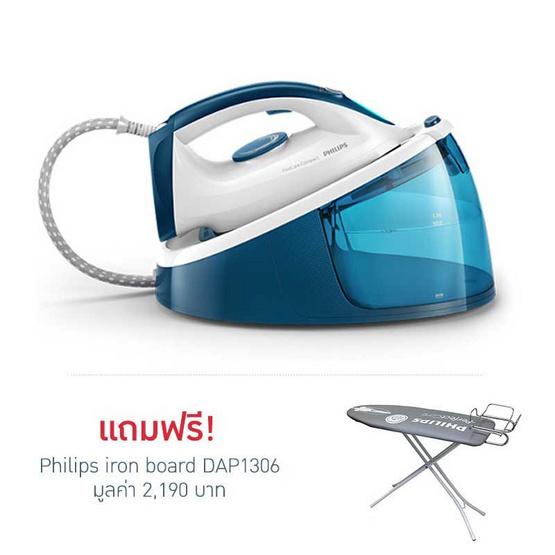 Philips เตารีดแรงดันไอน้ำ GC6733/20
