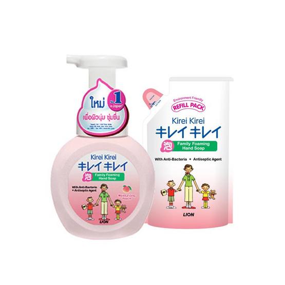 Kirei Kirei โฟมล้างมือ ขวดปั้ม 250 มล. + ถุงเติม 200 มล. สีชมพู