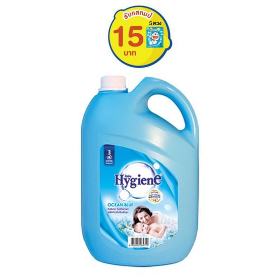 ไฮยีน ผลิตภัณฑ์ปรับผ้านุ่ม กลิ่นโอเชี่ยน บลู 3,500 มล. สีฟ้า