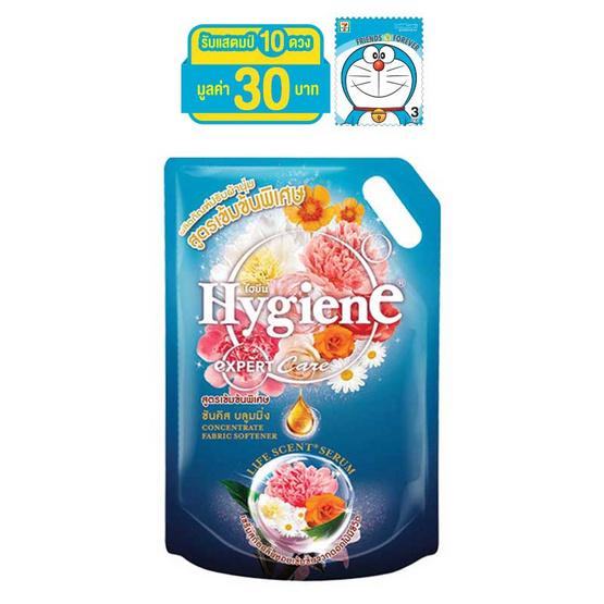 ไฮยีน ผลิตภัณฑ์ปรับผ้านุ่มเข้นข้น กลิ่นซันคิส บลูมมิ่ง 1,400 มล.